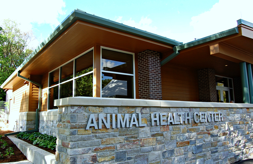 The front of the animal health center