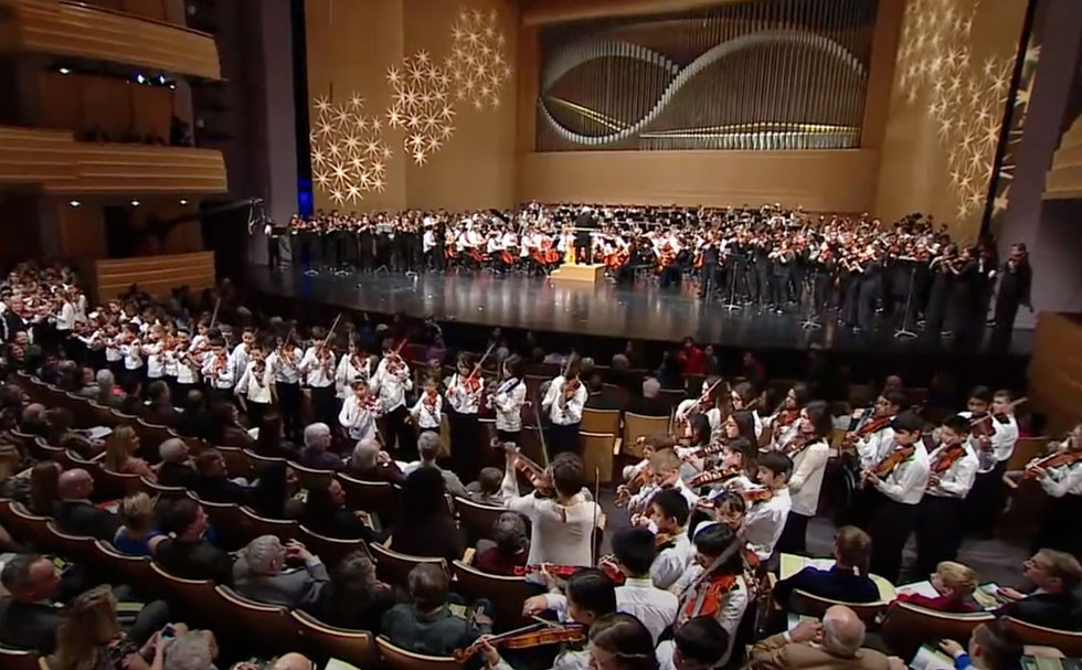 Wisconsin Symphony Orchestras to build new home